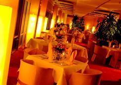 Hp公园广场酒店 - 弗罗茨瓦夫 - 餐馆