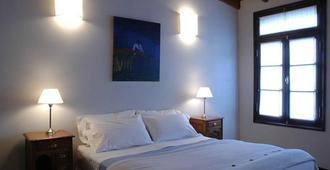波萨达高登酒店 - 布宜诺斯艾利斯 - 睡房