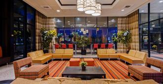 贝斯特韦斯特普勒斯酒店&会议中心 - 巴尔的摩 - 大厅