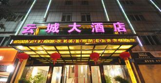 广州云城大酒店 - 广州 - 建筑