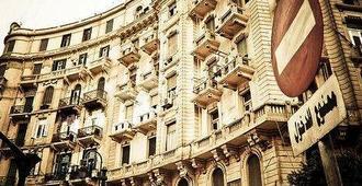 皇家开罗大酒店 - 开罗