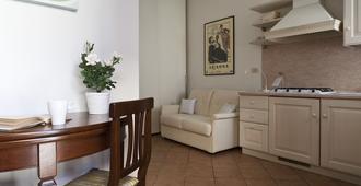 马尔格拉意式公寓 - 米兰 - 餐厅