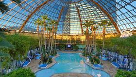 哈拉大西洋城赌场度假村 - 大西洋城 - 游泳池