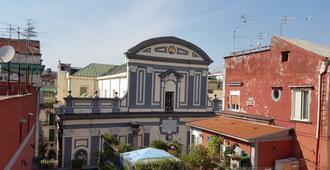 席雅玛丽亚之家家庭旅馆 - 那不勒斯