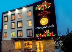 芒果酒店-普拉甘 - 布巴内斯瓦尔 - 建筑