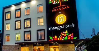 芒果飯店 - 普拉甘 - 布巴内斯瓦尔