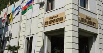 第比利斯外交官酒店 - 第比利斯 - 建筑