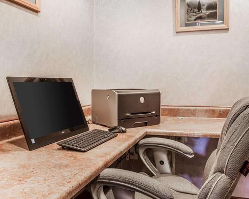 住宅区品质酒店 - 天使港 - 商务中心