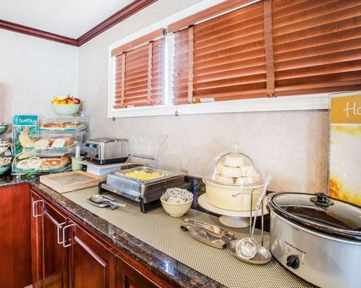 住宅区品质酒店 - 天使港 - 自助餐