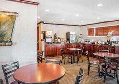 住宅区品质酒店 - 天使港 - 餐馆