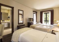 巴达霍斯中心酒店 - 巴达霍斯 - 睡房