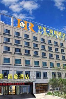 杭州萧山华荣商旅酒店 - 杭州 - 建筑