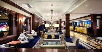 圣詹姆士庭院-阿塔酒店-伦敦 - 伦敦 - 休息厅