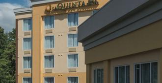 林奇堡自由大学拉金塔旅馆及套房 - 林奇堡