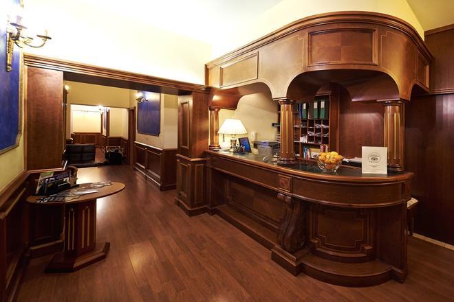 巴贝里尼套房酒店 - 罗马 - 酒吧