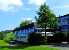 圣加仑青年旅馆 - 圣加仑 - 建筑