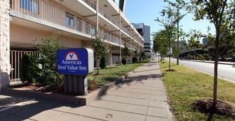 圣路易斯市中心美洲最佳价值酒店 - 圣路易斯 - 建筑