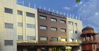 阿莱维特酒店 - 阿格拉 - 建筑