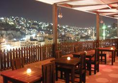 阿拉伯大厦酒店 - 安曼 - 餐馆
