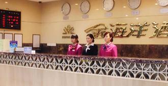 金海洋酒店 - 重庆 - 柜台