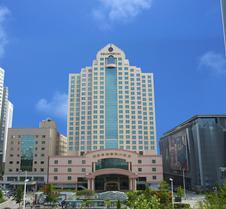 青岛贵都国际大饭店