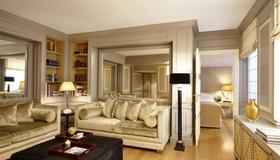 巴黎卡斯蒂耶酒店 - 巴黎 - 客厅
