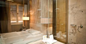 库汀那酒店 - 慕尼黑 - 睡房