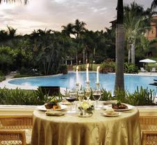 伊瓜苏度假酒店水疗中心及赌场