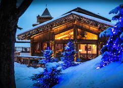 拉波伊特餐厅酒店- 罗莱夏朵 - 米其林 3 星 - 圣马丁德贝尔维尔 - 建筑