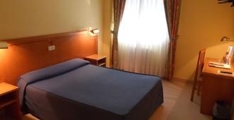 亚瑟王酒店 - 布尔戈斯 - 睡房