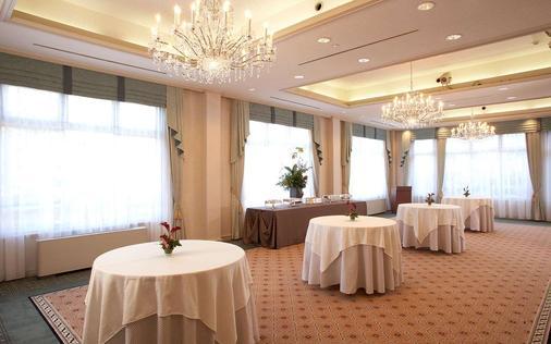 高轮格兰王子大饭店 - 东京 - 宴会厅