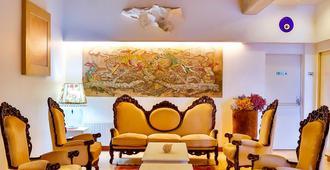 机场北部哈恩酒店 - 伊斯坦布尔 - 休息厅