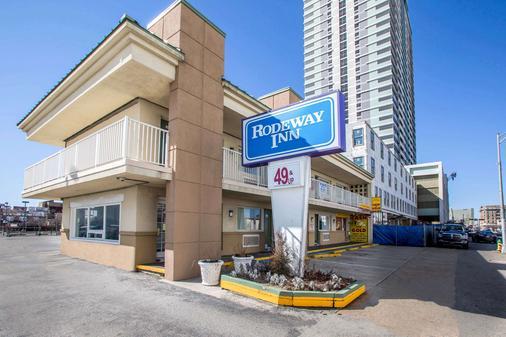 木板路罗德威旅馆 - 大西洋城 - 建筑