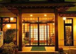 Asafuji温泉酒店 - 富士河口湖 - 建筑
