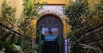 阿特纳斯旅馆 - 塞维利亚 - 户外景观