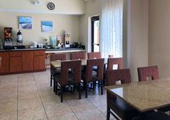 米拉马海滩品质汽车旅馆 - 米拉马海滩 - 餐馆