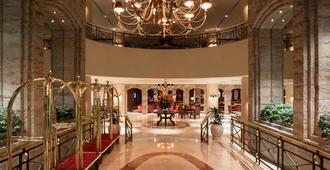 利马瑞士酒店 - 利马 - 大厅