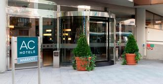 热那亚万豪ac酒店 - 热那亚 - 建筑