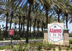 阿拉莫会展中心套房酒店 - 安纳海姆 - 户外景观