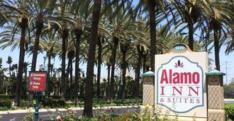 阿拉莫会展中心套房酒店 - 安纳海姆 - 建筑