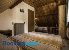 La Biasou - 加瓦尔尼 - 睡房