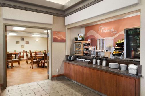 卡尔加里机场戴斯酒店 - 卡尔加里 - 自助餐