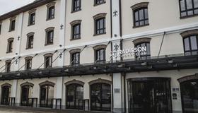 贝尔格莱德老磨坊酒店-丽笙精选酒店 - 贝尔格莱德 - 建筑