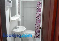 马格达莱纳酒店 - 卡塔赫纳 - 浴室