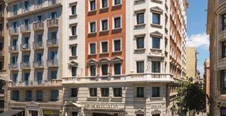 H10蒙特卡达精品酒店 - 巴塞罗那 - 建筑