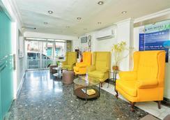 波多马列贡里格精品酒店 - 圣多明各 - 大厅