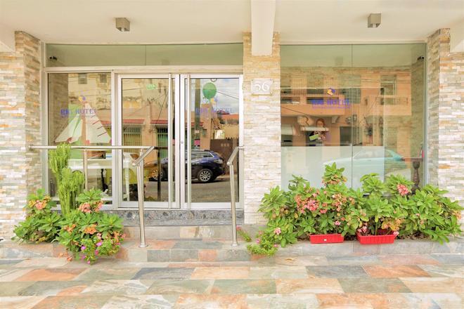 波多马列贡里格精品酒店 - 圣多明各 - 建筑