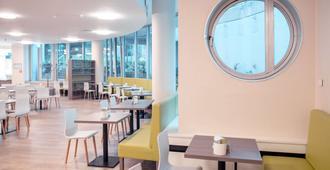 慕尼黑展览郁金香酒店 - 慕尼黑 - 餐馆