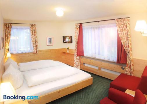 特仑巴克豪索尔宾馆 - 鲁波尔丁 - 睡房