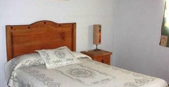 摩纳维青年旅舍 - 利昂 - 睡房